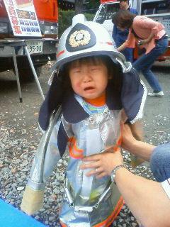 泣き虫消防士