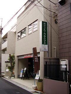 中野新井・街かどヘーベルハウス