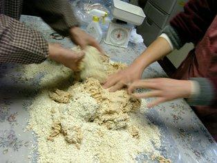 大豆+塩+こうじ01