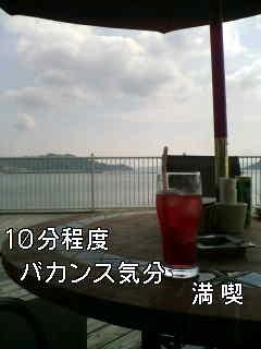 20050928133620.jpg
