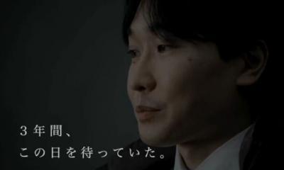 091201FF13_CM.jpg