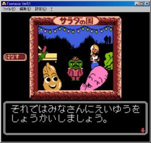 サラダの国のトマト姫824.jpg