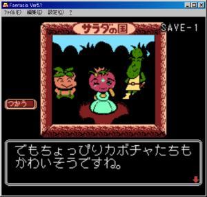 サラダの国のトマト姫847.jpg
