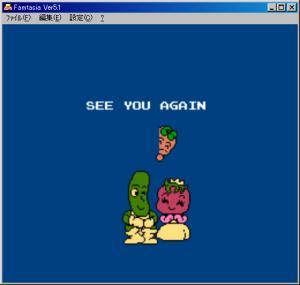サラダの国のトマト姫853.jpg
