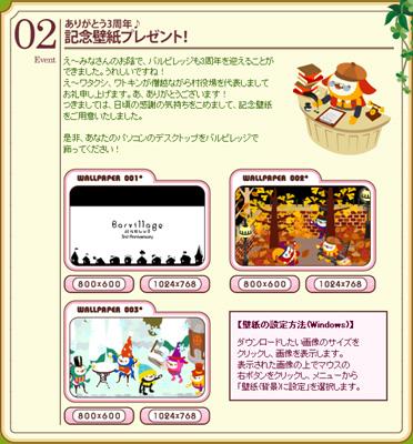 2008.10.29イベントB.jpg