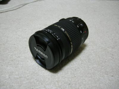 DSCN2429.jpg