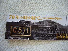 20070920082728.jpg