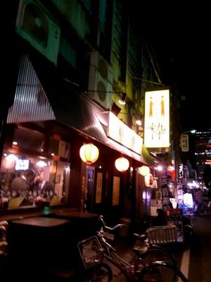 錦糸町のオアシス立ち飲み粋