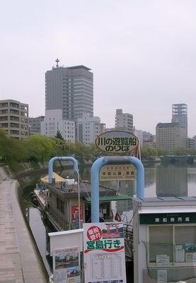 平和公園脇の桟橋