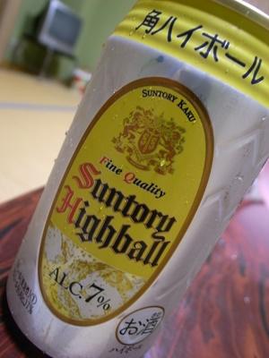 便利便利な缶ハイボール
