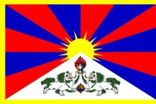 900px-Flag_of_Tibet_svg.jpg