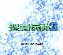 Seiken Densetsu 3 (J)000