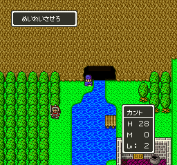 Dragon Quest 5 (J)022