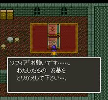 Dragon Quest 5 (J)048