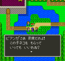 Dragon Quest 5 (J)064
