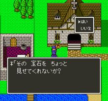 Dragon Quest 5 (J)066