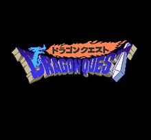 Dragon Quest 1  2 (J)000