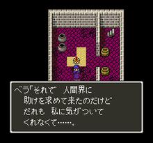 Dragon Quest 5 (J)071