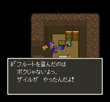 Dragon Quest 5 (J)079