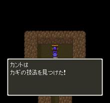 Dragon Quest 5 (J)080