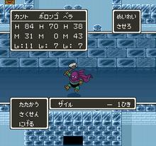 Dragon Quest 5 (J)086