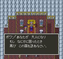 Dragon Quest 5 (J)096