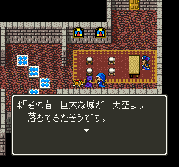 Dragon Quest 5 (J)103