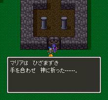 Dragon Quest 5 (J)275