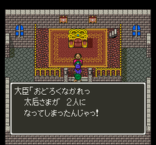 Dragon Quest 5 (J)281