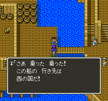 Dragon Quest 5 (J)291