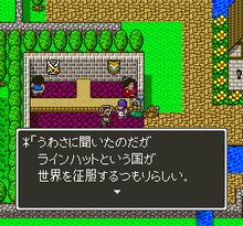 Dragon Quest 5 (J)296