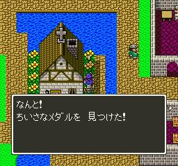 Dragon Quest 5 (J)295