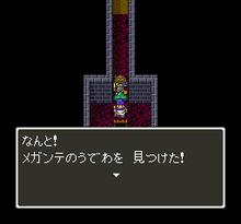 Dragon Quest 5 (J)302