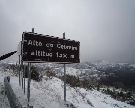 セブレイロへの道標20090315150153
