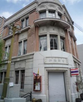 旧加藤商会アップ20090425185109
