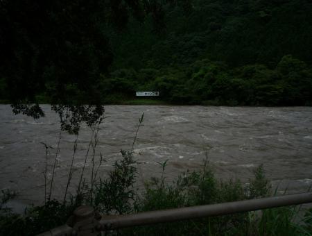 北川温泉濁流20090812143431