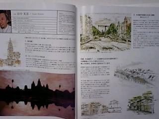 建築家カタログ090928_1140~0001