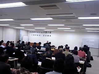 横内先生講演091213_1608~0001
