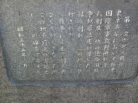 20090218105625.jpg