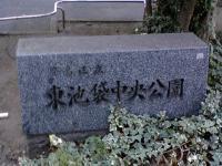 20090218105701.jpg