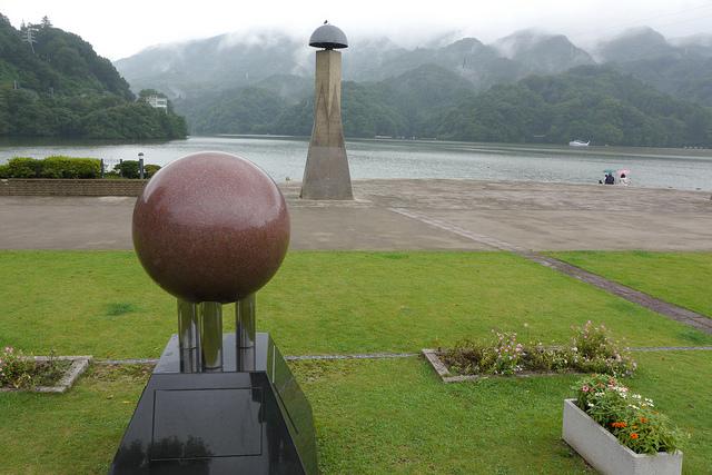 ⑧湖銘碑1993建立