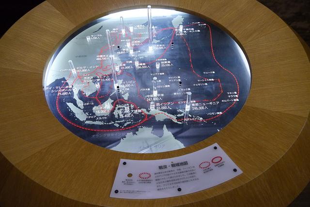 ①戦没者地図