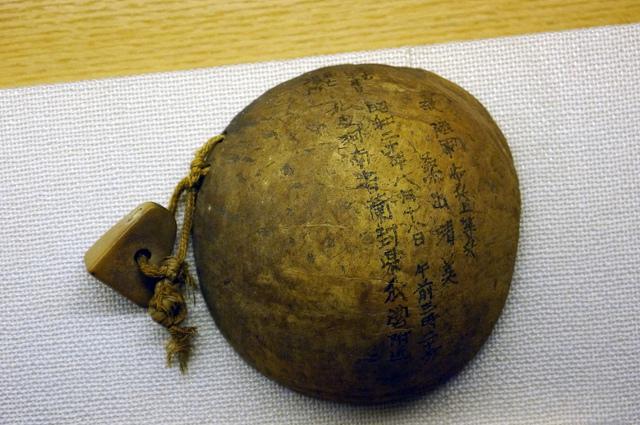 ⑨椰子製の椀