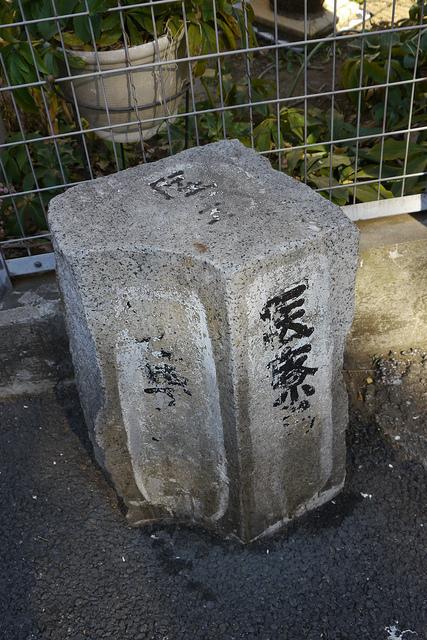 ⑦陸軍軍医学校跡