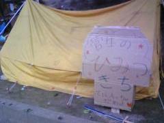 090819-kichi2.jpg