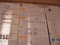 091018kagaku2.jpg
