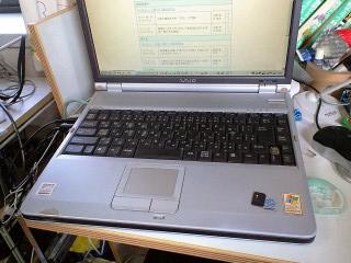 CA202A9V.jpg