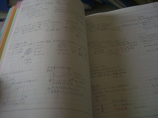 CIMG2351.jpg