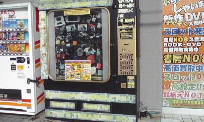 ¥1000自動販売機