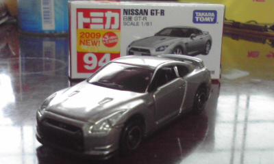 トミカ日産GT-R(R35) 1